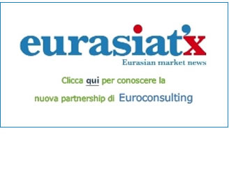 ec-partnership